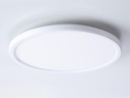 Rado IP54 LED Ceiling Lamps